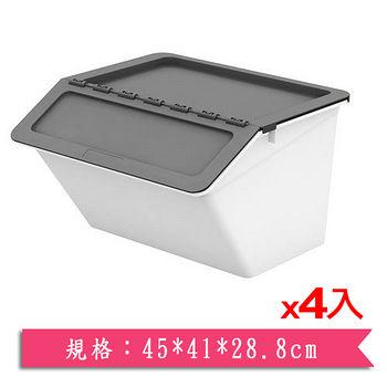 ★4件超值組★樹德SHUTER 家用整理箱MHB-4541時尚灰(45*41*28.8cm)