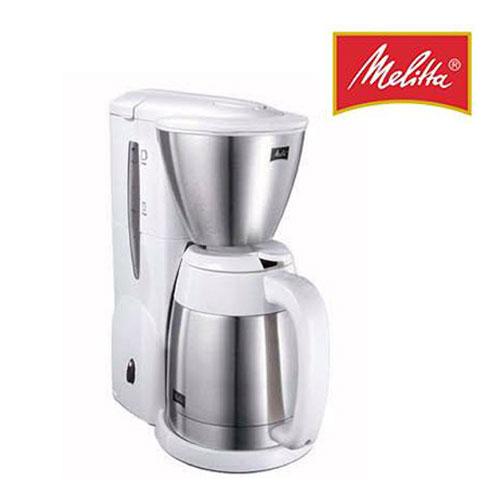 德國美利塔Melitta不鏽鋼美式咖啡機(白) MKM-531