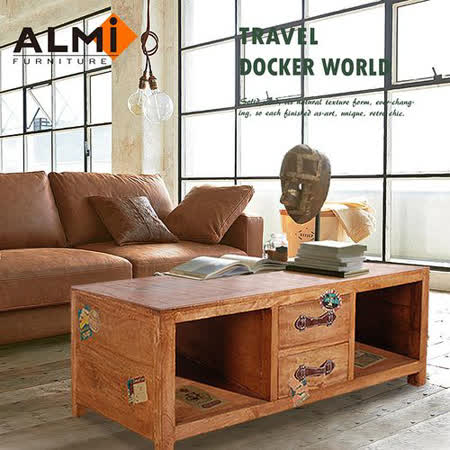 【ALMI】DOCKER WORLD- COFFEE TABLE 4DW 四抽大茶几