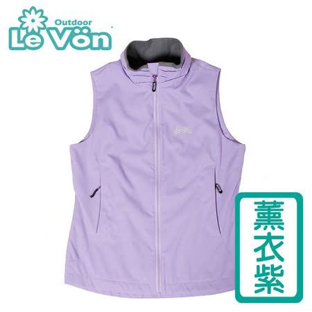 【LeVon】女款防潑水輕柔保暖背心 LV5331(薰衣紫)