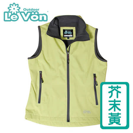 【LeVon】女款防潑水輕柔保暖背心 LV5333(芥末黃)