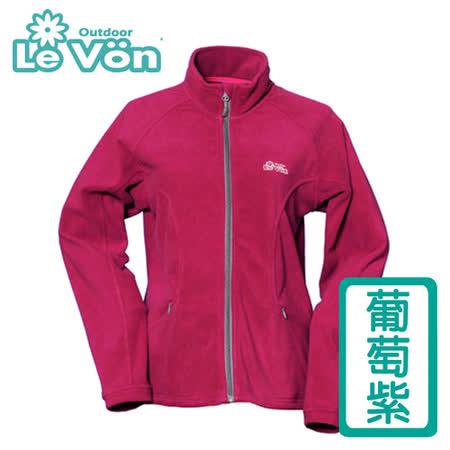 【LeVon】女款雙刷毛保暖夾克 LV3191(葡萄紫)