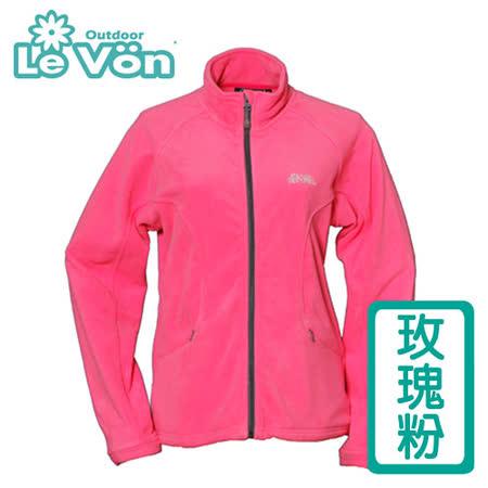 【LeVon】女款雙刷毛保暖夾克 LV3192(玫瑰粉)