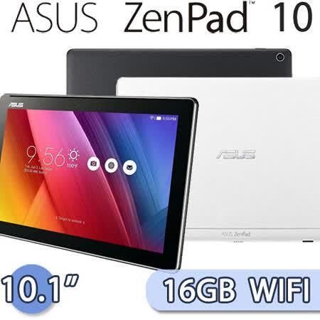 ASUS 華碩 ZenPad 10 (Z300C) 16GB WIFI版 10.1吋 四核心平板電腦【送專用皮套+螢幕保護貼+平板立架+8G SD記憶卡+指觸筆+ASUS四巧包(滑鼠墊+清潔刷等)】