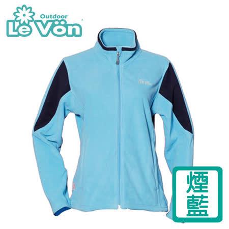 【LeVon】女款雙刷毛保暖夾克 LV3195(煙藍)