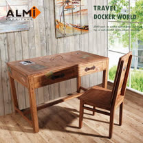 【ALMI】DOCKER WORLD- DESK 2DRAWERS 個性工作桌