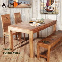 【ALMI】DOCKER WORLD- DINING TABLE160x80 晚餐桌