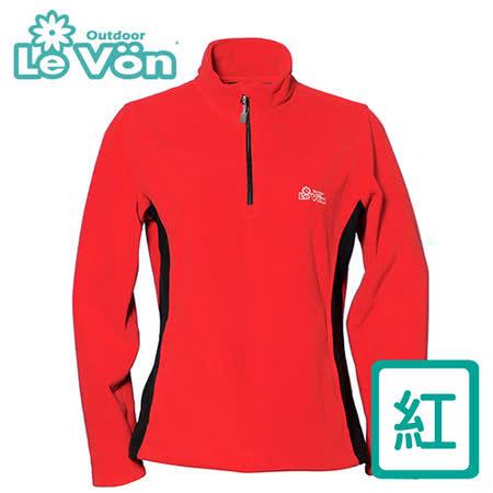 【LeVon】女款雙刷毛輕柔保暖上衣 LV8128(紅)