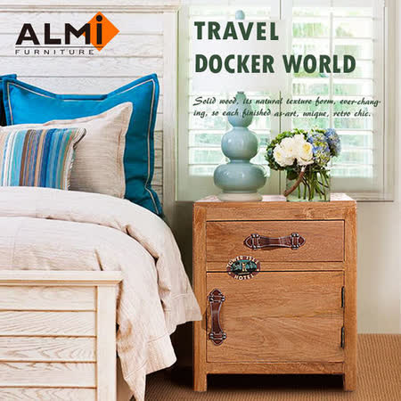 【ALMI】DOCKER WORLD- DOBW BEDSIDE 床頭櫃