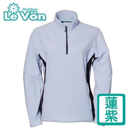【LeVon】女款雙刷毛輕柔保暖上衣 LV8130(蓮紫)
