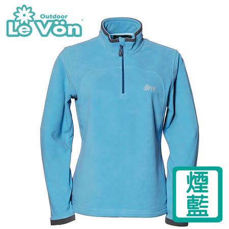 【LeVon】女款雙刷毛輕柔保暖上衣 LV8132(煙藍)