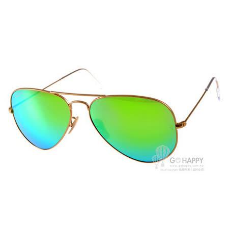 RAY BAN太陽眼鏡 飛官水銀鏡面偏光款(金) #RB3025 112P9 -58mm