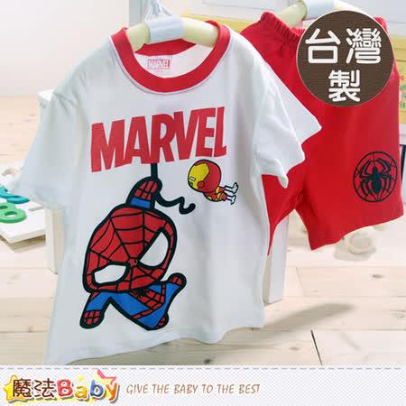 魔法Baby~台灣製復仇者聯盟正版男童純棉短袖套裝 k41986