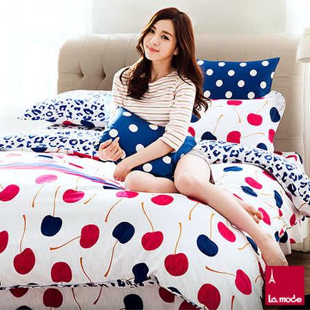 【La mode寢飾】迷幻櫻桃環保印染精梳棉涼被枕套床包組(雙人)