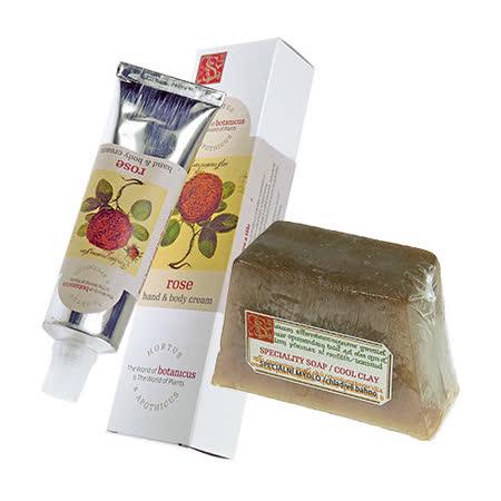 菠丹妮 玫瑰護手霜50g+廣藿香海鹽泥手工皂125g