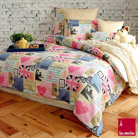 【La mode寢飾】英倫輕旅環保印染精梳棉涼被枕套床包組(雙人)