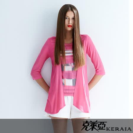 克萊亞KERAIA 5分袖開襟針織外套