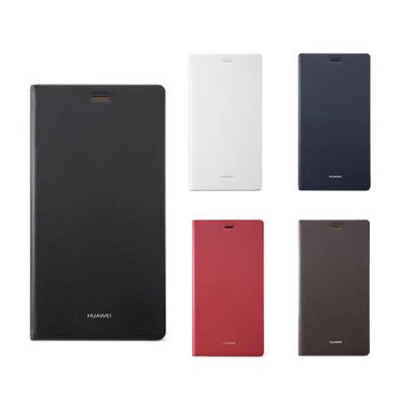 HUAWEI 華為 Ascend P8 原廠書本式皮套 (原廠盒裝)