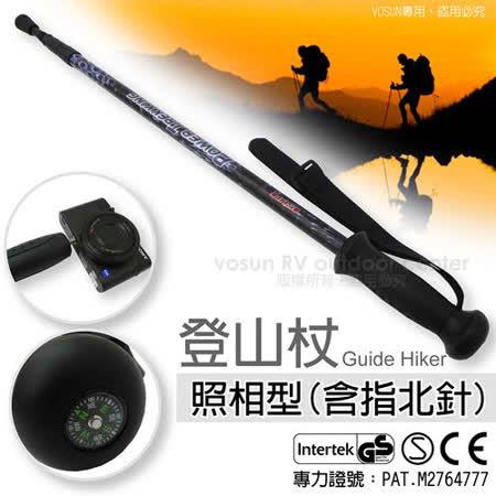 【台灣製 I-SUN】POWER 高強度鋁合金橡膠避震照相型登山杖 Guide Hiker(相機固定座+指北針)照像_ AT3S008-BL