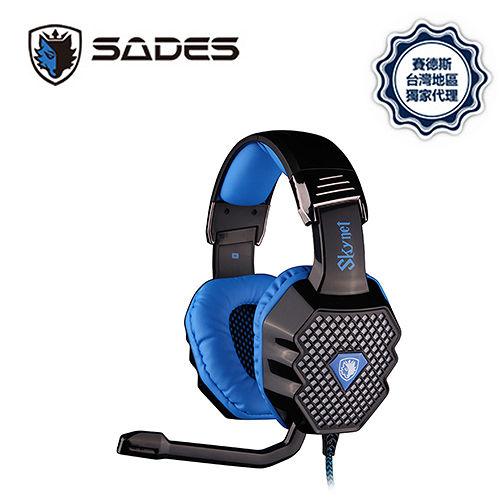 SADES 賽德斯 Skynet 天網 幻彩電競耳麥 7.1 ^(USB^)