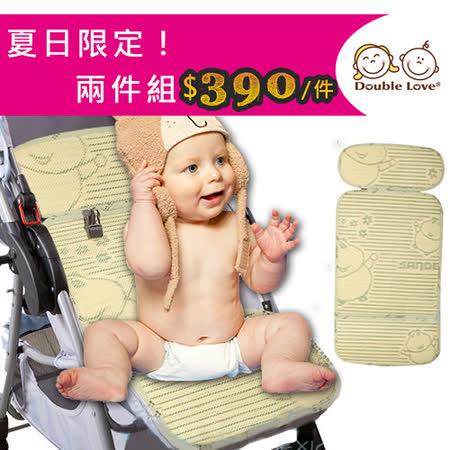 台灣總代理【FA0025-M】2件組-日本Sandexica寶寶涼蓆童車墊/嬰兒車手推車安全座椅涼爽不悶熱