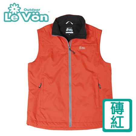 【LeVon】男款防潑水輕柔保暖背心 LV5337(磚紅)
