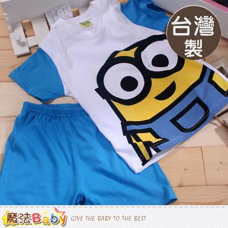 魔法Baby~台灣製小小兵授權正版純棉兒童短袖套裝 k42238