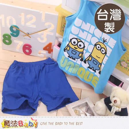 魔法Baby~台灣製小小兵授權正版純棉兒童背心套裝 k42245