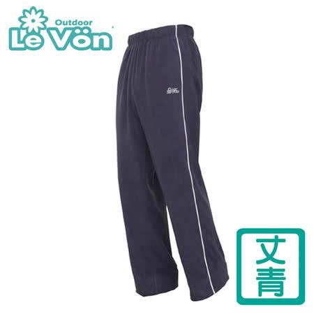 【LeVon】男款雙刷毛保暖長褲 LV2115(丈青)