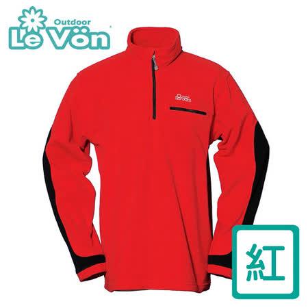 【LeVon】男款雙刷毛輕柔保暖上衣 LV8121(紅)