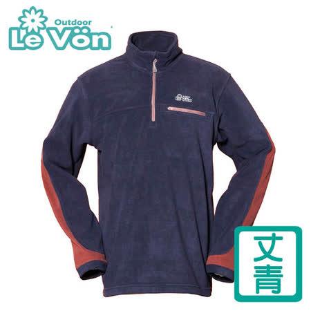 【LeVon】男款雙刷毛輕柔保暖上衣 LV8123(丈青)
