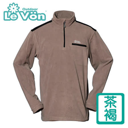 【LeVon】男款雙刷毛輕柔保暖上衣 LV8125(茶褐)