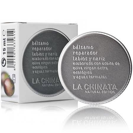 LA CHINATA 純淨天然橄欖精華唇鼻修護膏15ml