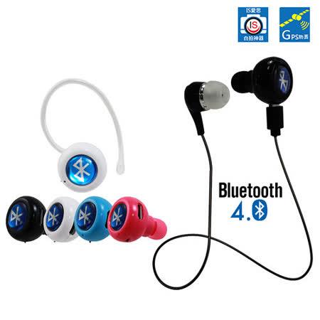 IS MiNi-Q微型藍牙運動耳機 支援手機自拍