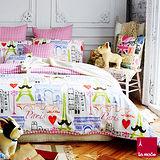 【La mode寢飾】法式輕旅環保印染精梳棉兩用被床包組(加大)