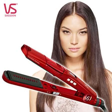 【沙宣】閃漾負離子直髮夾(VSSS9W)