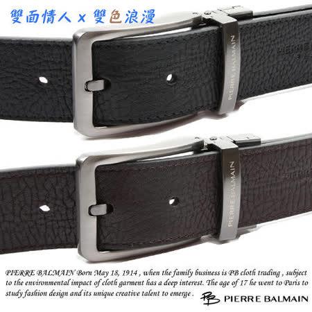 PB-皮爾帕門-雙面情人 頭層牛皮雙面扣皮帶P500006