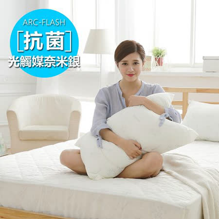 【DUYAN竹漾】ARC-FLASH光觸媒舒眠抗菌枕(1入)