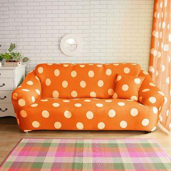 ICE PAD 超涼感冰晶絲印花彈性沙發罩-水玉點點(粉橘) 四人座