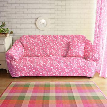 ICE PAD 超涼感冰晶絲印花彈性沙發罩-仲夏葉(粉紅) 四人座