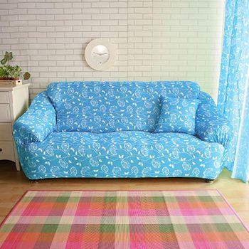 ICE PAD 超涼感冰晶絲印花彈性沙發罩-仲夏葉(粉藍) 四人座