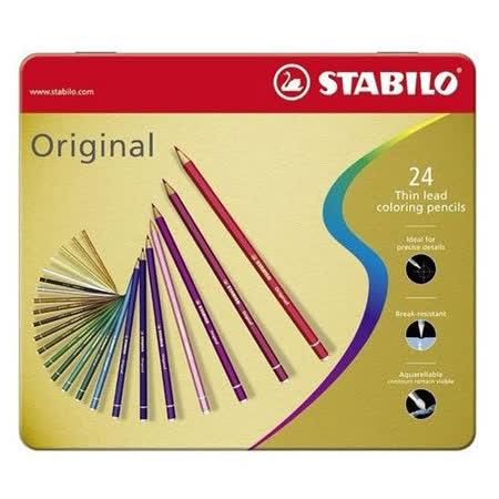 【德國天鵝牌 STABILO】original系列 細線高硬度色鉛筆 24色鐵盒裝(8774-6)