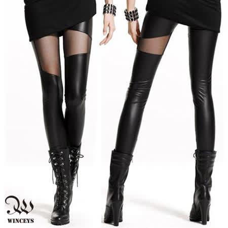 WINCEYS 韓風流行仿皮內搭褲-網紗