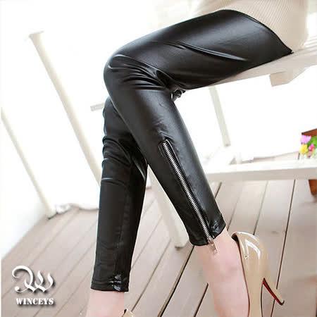 WINCEYS 韓風流行仿皮內搭褲-拉鍊