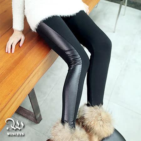 WINCEYS 韓風流行仿皮內搭褲-側邊仿皮