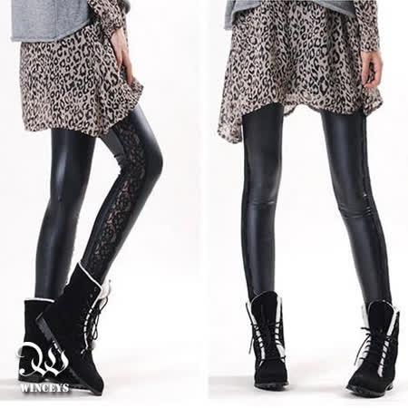 WINCEYS 韓風流行仿皮內搭褲-蕾絲