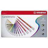 【德國天鵝牌STABILO】CarbOthello系列 4.4mm 水溶性粉彩筆 48色 鐵盒裝(型號:1448-6)