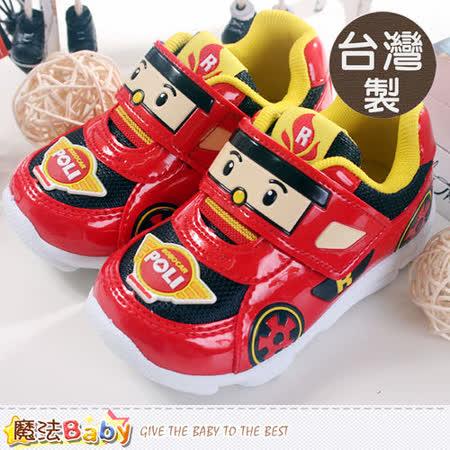 魔法Baby~台灣製POLI授權正版兒童運動鞋 sa51412