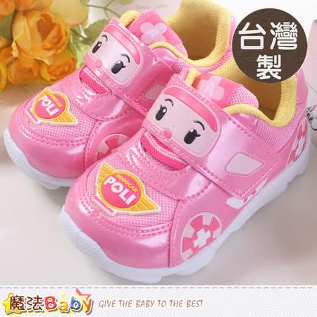 魔法Baby~台灣製POLI授權正版兒童運動鞋 sa51413