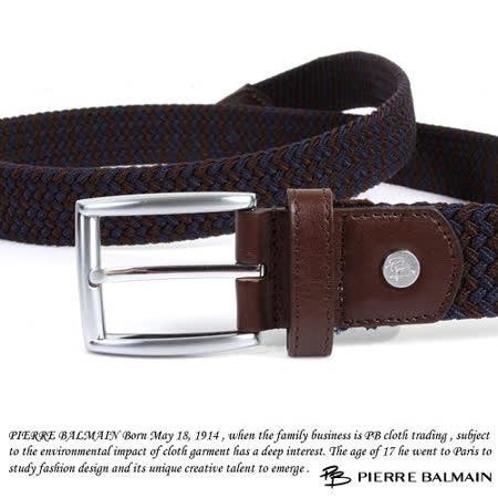 PB-皮爾帕門- 彈性 精品 針扣皮帶